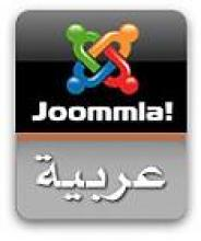 joomla one of the leading CMS in the world